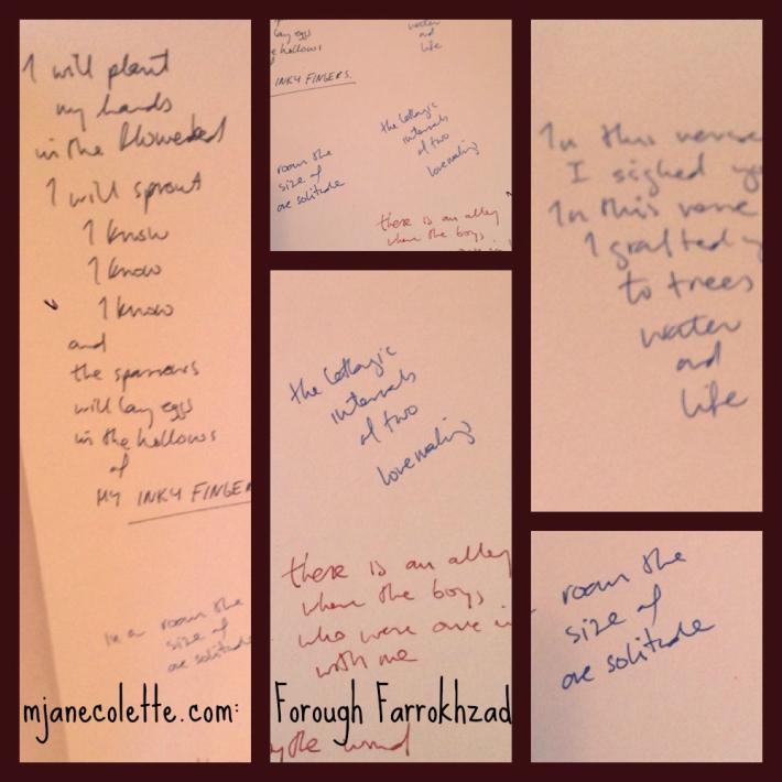 mjc-Forough Farrokhzad